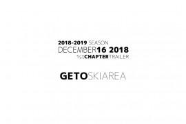 2018 12 16 GETO SKI AREA TRAILER 夏油高原スキー場