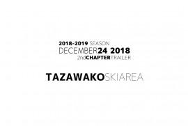 2018 12 24 TAZAWAKO SKI AREA TRAILER 秋田県 大仙市 たざわ湖スキー場