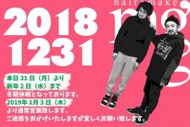 2018 12 31 ragg