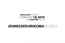 2019 2 18 JEUNESSE KURIKOMA SKI AREA TRAILER 秋田県 雄勝郡 東成瀬村 ジュネス栗駒スキー場