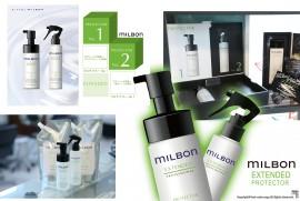 milbon extended protector