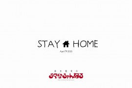 2020 4 19 STAY HOME