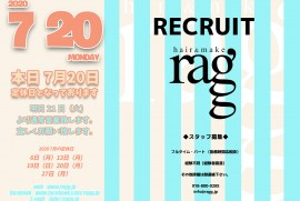 2020 7 20 ragg