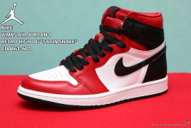 NIKE WMNS AIR JORDAN 1 RETRO HIGH OG CD0461-601